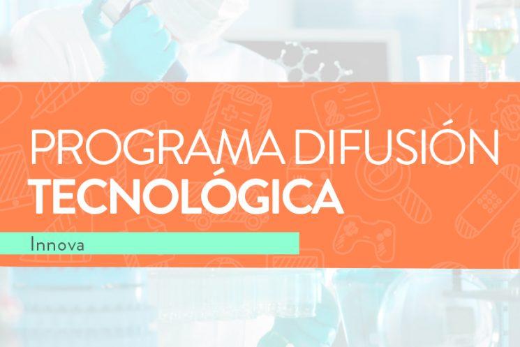 Charla CORFO Programa de Difusión Tecnológica PDT 2017