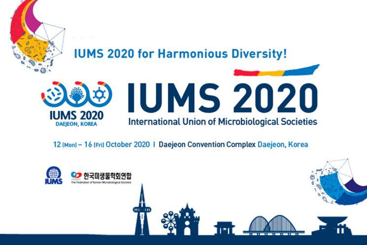 IUMS 2020