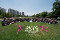Foto-Oficial-ALAM2018